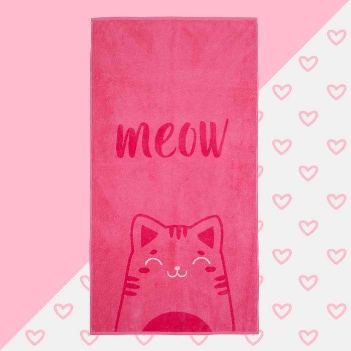 """Полотенце махровое """"Meow"""" 70х130 см, 100% хлопок, 420гр/м2 - фото 726917487"""