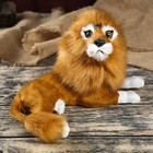 "Fluffy faux fur ""lion - king of beasts"" 15,5х27х16,5 cm"