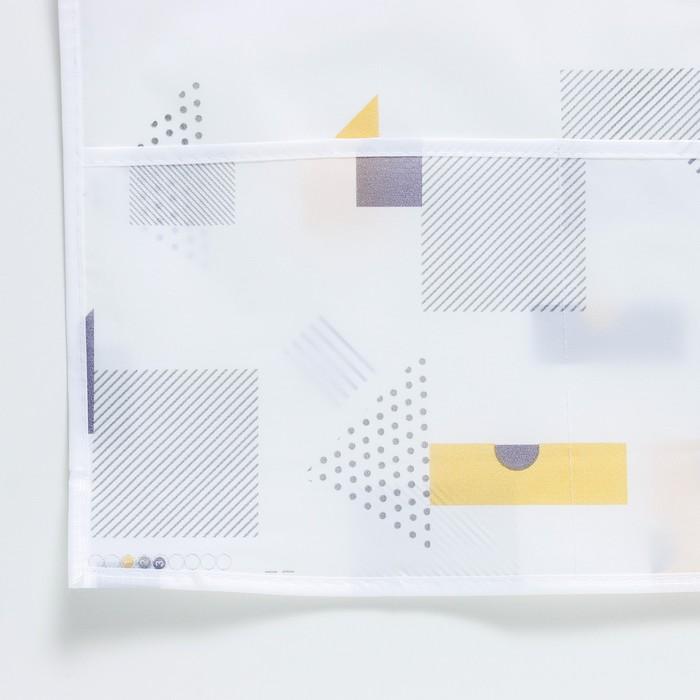Чехол для холодильника с кармашками 128×54,6 см, PEVA, цвет МИКС
