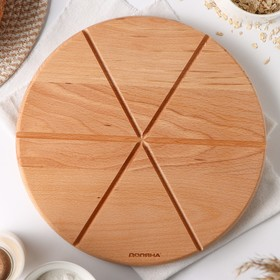 """Cutting Board for pizza """"Celentano"""", solid beech, 32x1,6 cm"""