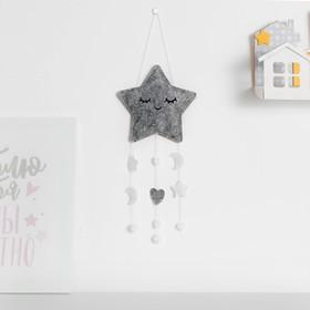 """Текстильный подвес Крошка Я """"Звездочка"""", 36,8*18,6 серый, 100% п/э, фетр"""