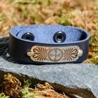 "Bracelet ""the Intercession of St. Nicholas"", genuine leather, steel"