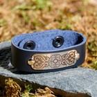 "Bracelet ""lucky"", genuine leather, steel"