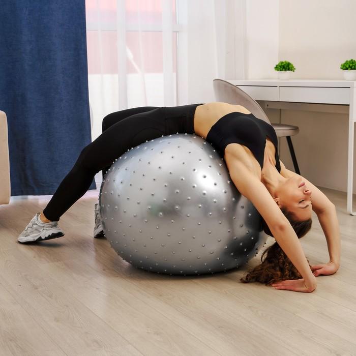Мяч гимнастический, массажный, d=65 см, 1000 гр, цвета МИКС