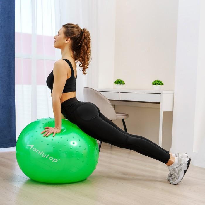 Мяч гимнастический массажный d=65 см, 1000 гр, антивзрыв, цвета микс