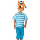Карнавальный костюм «Коржик», рубаха, бриджи, маска, р. 28-30, рост 104-110 см