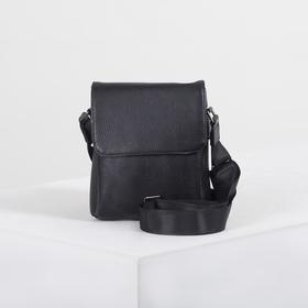 Сумка мужская, 3 отдела на клапане, наружный карман, длинный ремень, цвет чёрный