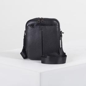 Сумка мужская, 2 отдела на молнии, 2 наружных кармана, длинный ремень, цвет чёрный