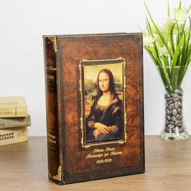 "Safe-book ""Mona Lisa"" with decorative corners"