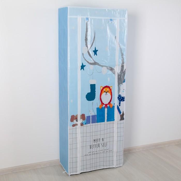 """Полка для обуви 60×30×160 см """"Лис"""", 9 ярусов, цвет голубой - фото 724836899"""