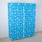 """Wardrobe """"Diamonds"""" 130х45х170 cm, color dark blue"""