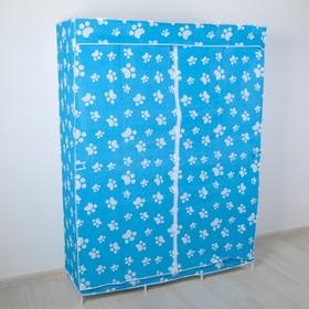 Шкаф для одежды «Лапки», 130×45×170 см, цвет тёмно-синий