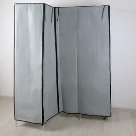 """Шкаф для одежды уголовой 88×45×173 см """"Рид"""", цвет серый"""