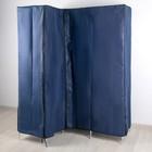 Wardrobe corner reed 88х45х173 cm, colour blue