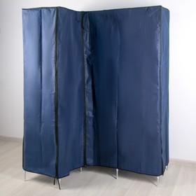 """Шкаф для одежды уголовой 88×45×173 см """"Рид"""", цвет синий"""