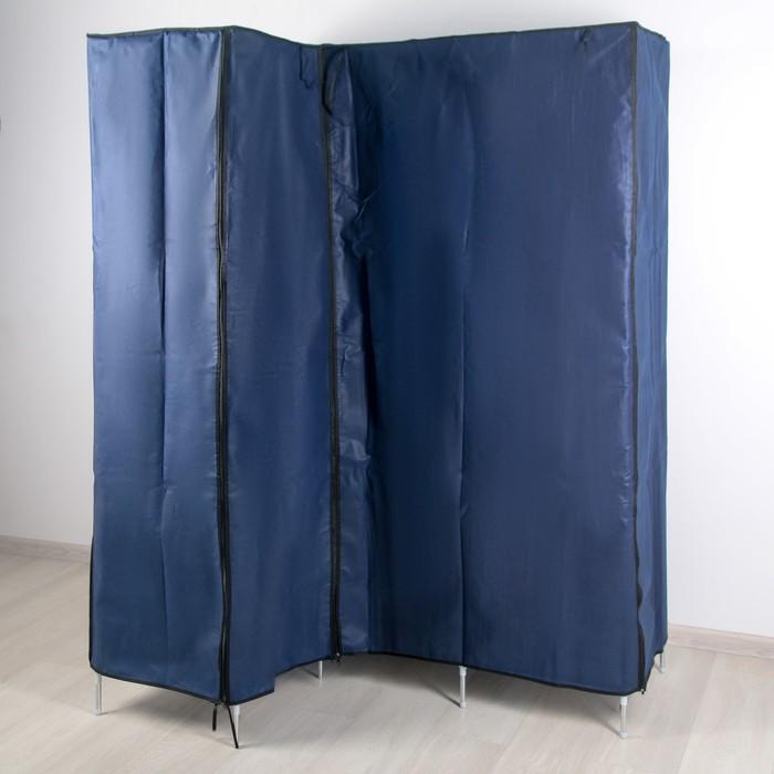 Шкаф для одежды уголовой «Рид», 88×45×173 см, цвет синий