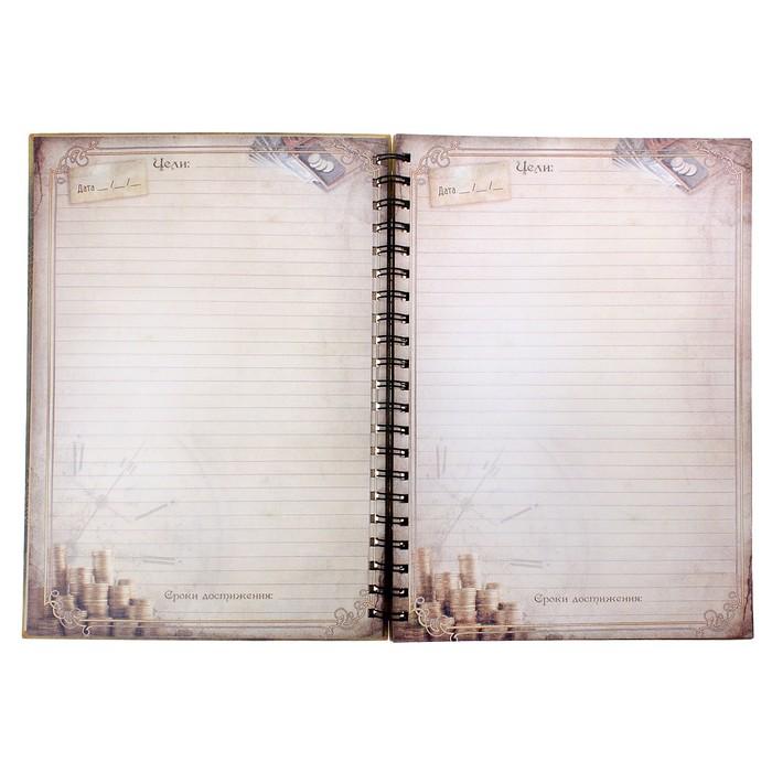 """Ежедневник на гребне """"Бизнес-план"""", твёрдая обложка, А5, 96 листов"""