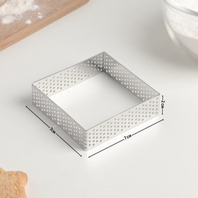 {{photo.Alt || photo.Description || 'Форма перфорированная для выпечки «Квадрат», 7×7×2 см'}}
