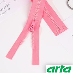 Молния «Трактор», Т10, разъёмная, 70 см, цвет светло-розовый №099