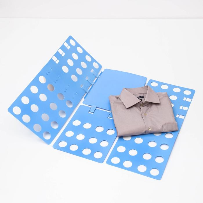 Приспособление для складывания одежды 68×57 см, цвет МИКС - фото 729546908