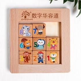 """Деревянная игра """"Пятнашки. Животные"""" 1,5×13,5×14,5 см"""