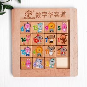 """Деревянная игра """"Пятнашки. Животные"""" 1,5×16,8×17,5 см"""