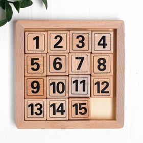 """Деревянная игра """"Пятнашки"""" 1,5×14,5×14,5 см"""