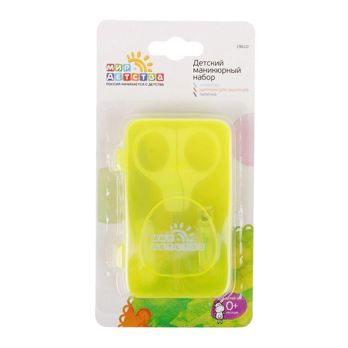 Детский маникюрный набор в футляре, 3 предмета: ножницы, щипчики, пилочка для ногтей, от 0 мес., цвета МИКС