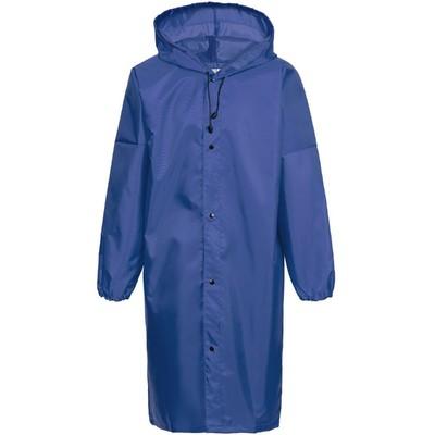 Дождевик унисекс Rainman Strong, размер XS, цвет ярко-синий