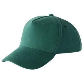 Бейсболка детская Unit Kids, цвет зелёный