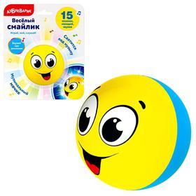 Игрушка музыкальная «Веселый смайлик», цвета желтый