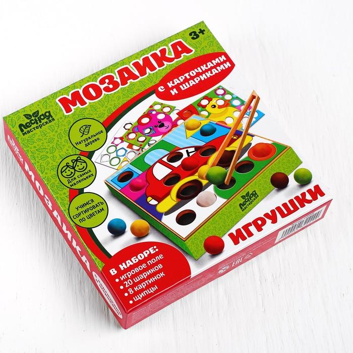 """Мозаика """"Игрушки"""" с карточками и шариками - фото 725118322"""