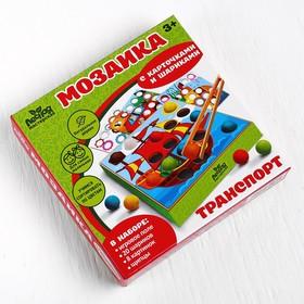 """Мозаика """"Транспорт"""" с карточками и шариками"""