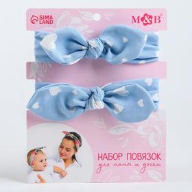 Набор повязок для мамы и дочки, белые с узором