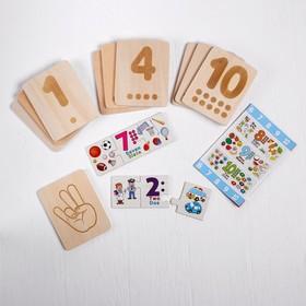 Настольная игра «Пазлы + счёт» 3.5×19.2×17.5 см
