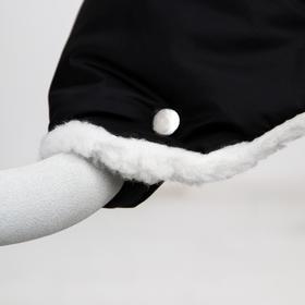 Муфта для рук на санки или коляску меховая, на молнии, цвет черный - фото 2227016