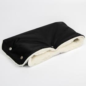 Муфта для рук на санки или коляску меховая, на молнии, цвет черный - фото 2227017