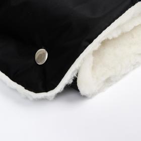 Муфта для рук на санки или коляску меховая, на молнии, цвет черный - фото 2227018