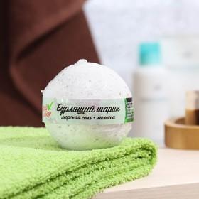 Бурлящий шар «Мой выбор», с эфирными маслами и травами мелиссы, 140 г