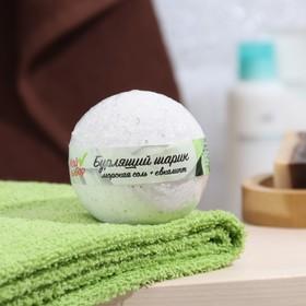 """Бурлящий шар """"Мой выбор"""" с эфирными маслами и травами эвкалипта, 140 г"""