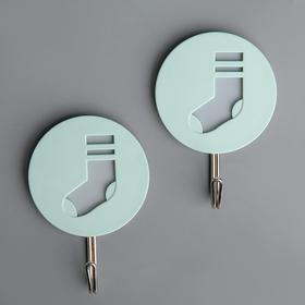 """A set of hooks for bathtub, 2 PCs """"Socks"""" MIX color"""