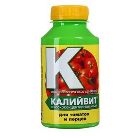 Удобрение Калийвит для томатов и перцев, концентрированное, бутылка ПЭТ, 0,22 л