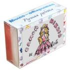 """Мыло-открытка Элибест «Для милых дам» """"Самой нежной и красивой"""", 110 г"""