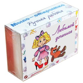 """Мыло-открытка Элибест «Для милых дам» """"Любимой доченьке"""", 110 г"""