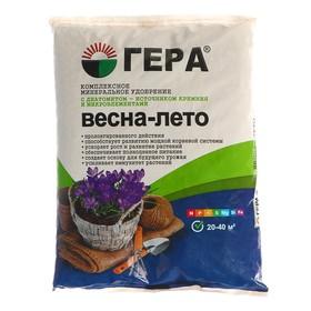 """Минеральное удобрение с диатомитом """"Гера"""" Весна-Лето, 0,9 кг"""