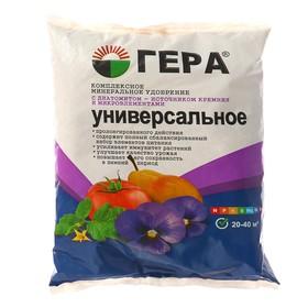 """Минеральное удобрение с диатомитом """"Гера"""" универсальное, 0,9 кг"""