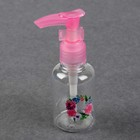 Бутылочка для хранения «Цветы», с дозатором, 50 мл, цвет розовый