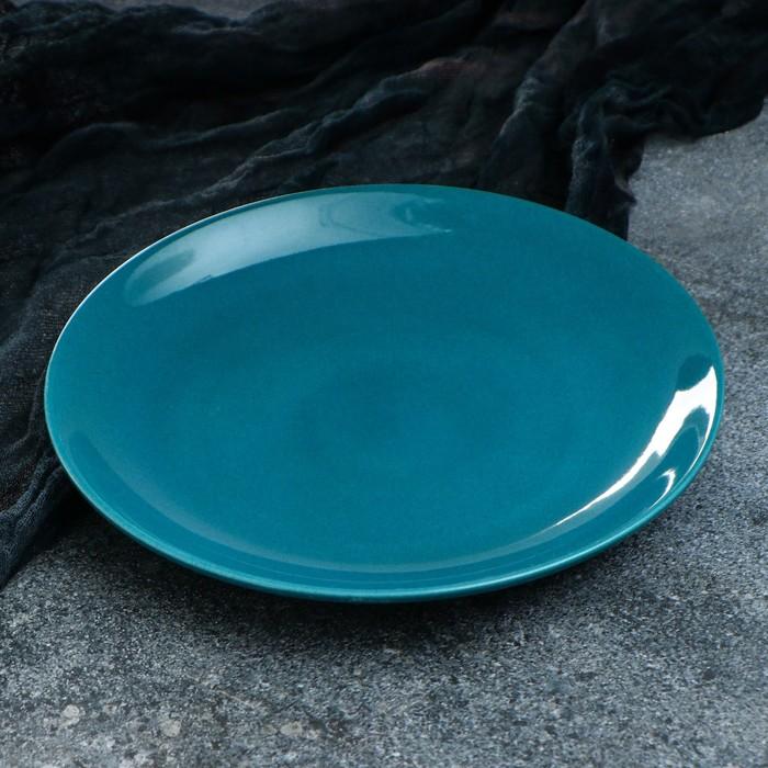 """Тарелка """"Сиеста"""", 21 см, бирюзовая, 1 сорт"""
