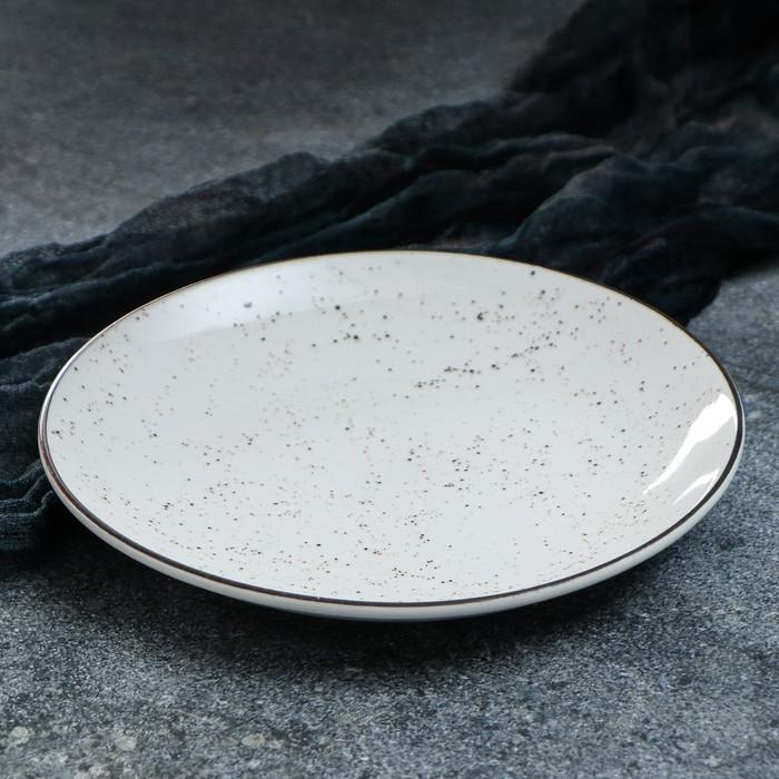 """Тарелка """"Сиеста"""", 21 см, под мрамор, 1 сорт"""