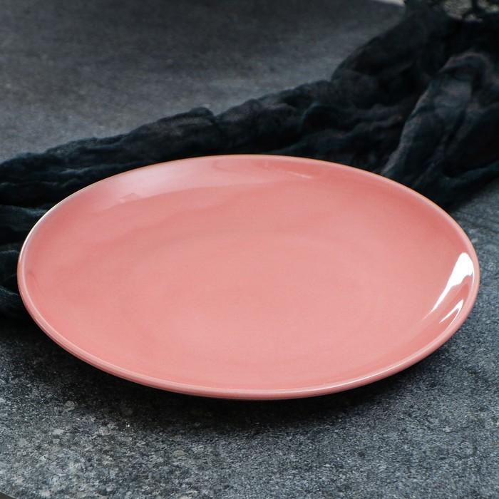 """Тарелка """"Сиеста"""", 25 см, розовая, 1 сорт"""